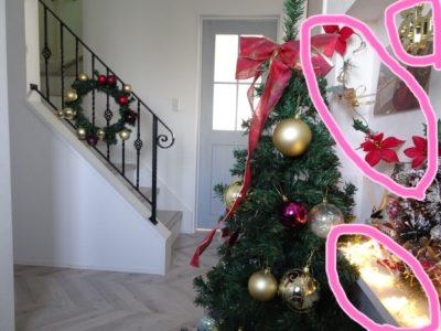 ダイソーでクリスマス